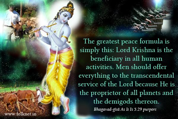 bhagavad gita as it is quotes